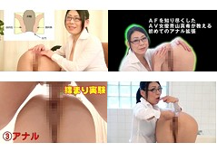 アナルセックスの勉強になりながらアナニーのおかずになるアダルト動画