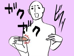 敏感乳首の男