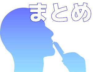 analist-matome-blue
