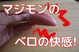 舌でお手伝いを使ってアナルと乳首を責める方法