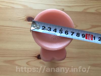 みちのく 芯骨頂(しんこっちょう)の吸盤のサイズ