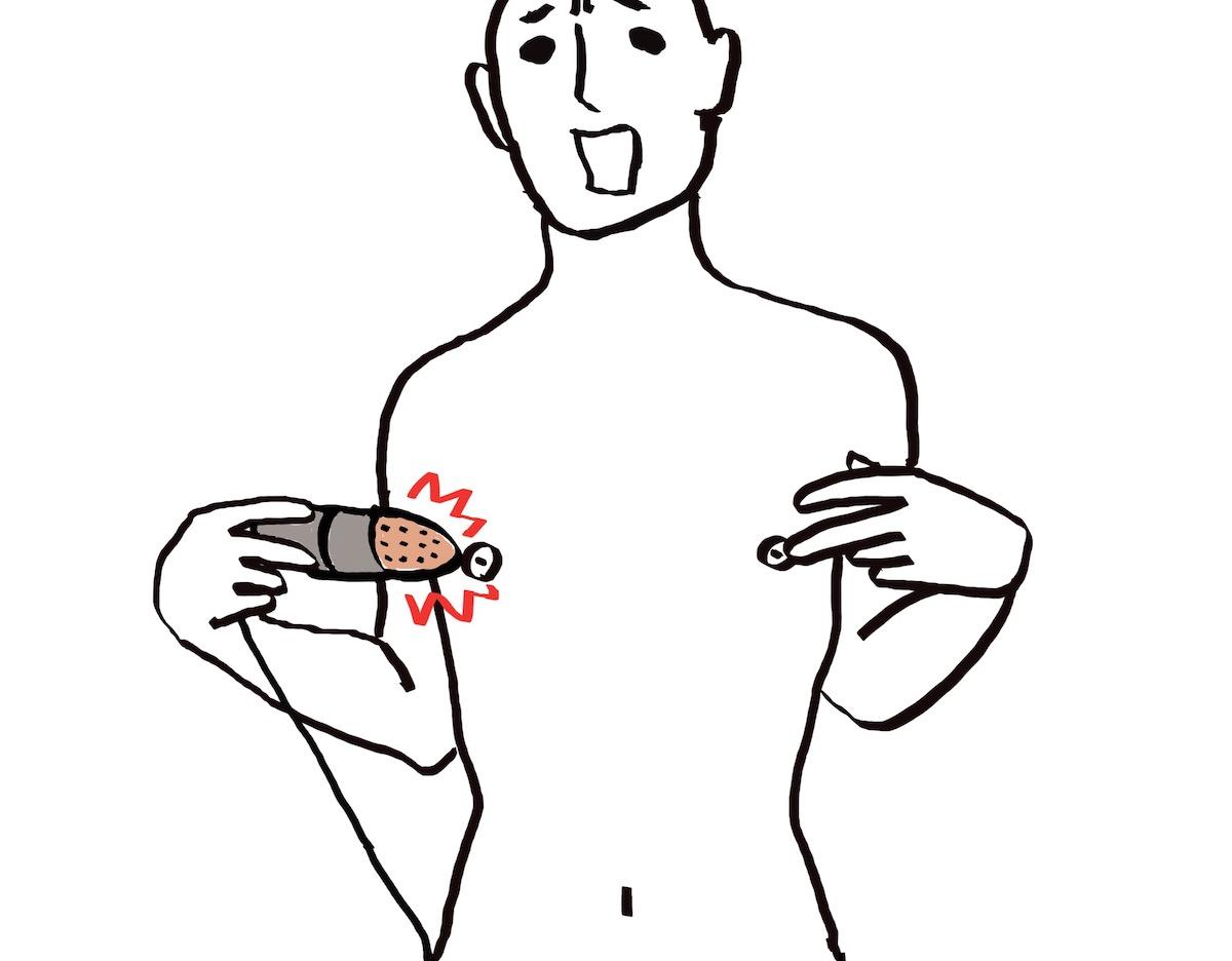 乳首でドライオーガズム(メスイキ)する方法・やり方